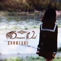 DreamVeil. Движение. 2014. flac