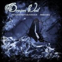 DreamVeil. Реанимированная Любовь. 2008