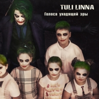 Tuli Linna. Голоса Уходящей Эры. EP. 2013